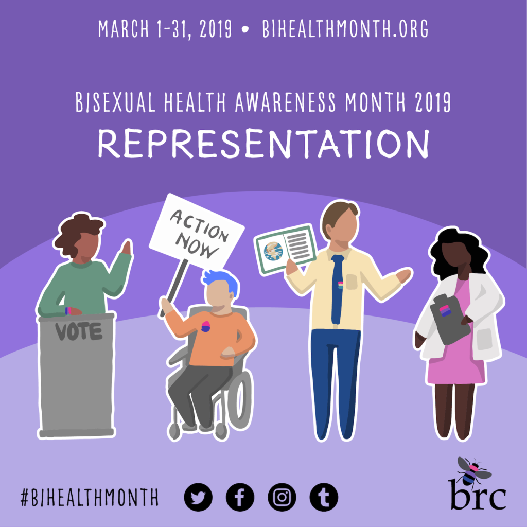 Bisexual Health Awareness Month 2019: Representation